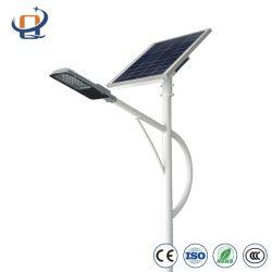 توفير الطاقة بتكلفة فعالة مصابيح Solar Street المضيئة للغاية