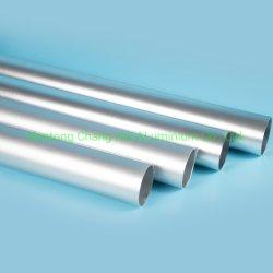 에어컨 알루미늄 튜브