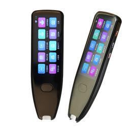 Corán electrónica inteligente digital portátil de traductores Traducción de análisis de pluma con Urdu Niños Niños de la máquina de aprendizaje