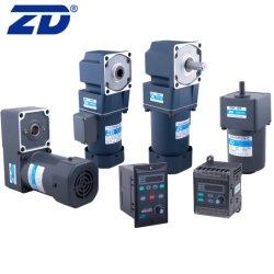 고성능 ZD 리더 다양한 AC DC 브러시 또는 브러시리스 산업용 장비 기어 모터