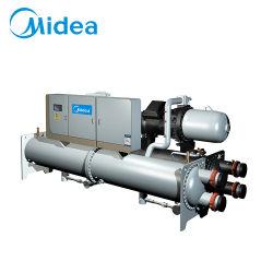 ميديا المياه تبريد المبرد نظام مبرد المياه الصناعية السعر