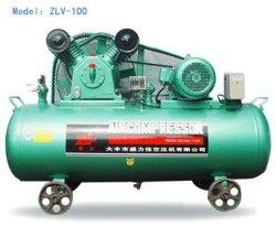 高品質7.5HPピストン空気圧縮機