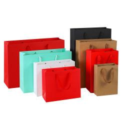 حقيبة ورق تسوق مخصصة فائقة الجودة مزودة بمقبض على الشريط