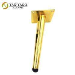 أثاث إكسسوارات ذهبية مستدقة معدنية أريكة ساق مورد صينى