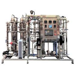Ss 250 литров в час деионизированная дистиллированной воды обратного осмоса фильтр оборудование для фармацевтических препаратов и медицинского учреждения