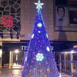 Огромный открытый искусственные елки большого времени для отдыха рождественские украшения