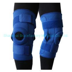 蝶番を付けられた膝の安定装置サポート波カッコ