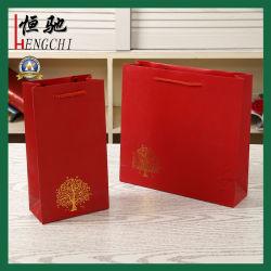 Пользовательский логотип Craft напечатано Магазины / перевозчика складные мешок для упаковки, Роскошный подарок из вторсырья мешок для упаковки, моды крафт-бумаги или мешок для группы / чай / обувь / одежда