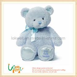 卸し売りプラシ天によってカスタマイズされるかわいいバレンタイン多彩なくまの赤ん坊のおもちゃ