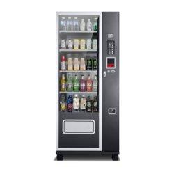호텔 출하 쇼핑 센터 병원 학교에 사용되는 조밀한 식사 음료 자동 판매기
