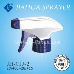 Plástico de alta calidad bomba Spray para limpieza doméstica (JH-01J-2)
