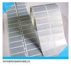 Etichetta personalizzata PET in argento spazzolato realizzata in fabbrica per elettrodomestici