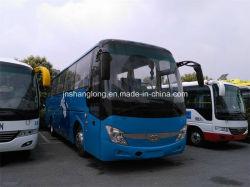 Китай 12 кареты 60-65 мест метра шины пассажира с Чумминс Енгине