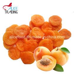 乾燥された杏子の水分を取り除かれた杏子をエクスポートする中国の工場