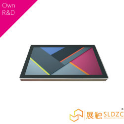 China 14-Zoll-LCD-Monitor mit 1080P-Bildschirm, Integrierter Computer