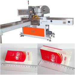 自動切断のナプキンの包装機械