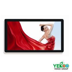 Montage Mural intérieur pas d'écrans de télévision LCD tactile de la publicité