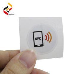NFC Ntag216 스티커