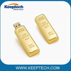 محرك أقراص USB محمول فاخر بGold Bar سعة 8 جيجابايت وسعة 32 جيجابايت لـ هدية