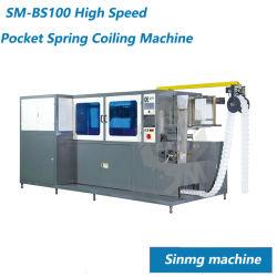 2대의 맨 위 매트리스 기계 소형 봄 감기는 기계