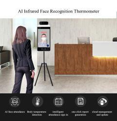 ماسحة ضوئية تلقائية لاكتشاف درجة حرارة شاشة قياس درجة حرارة جهاز التعرف على الوجه قياس 8 بوصات
