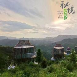 접이식 프리패브 리빙 조립식 저비용 미니 컨테이너 이동식 빌라 중국 제조업체 공급업체의 새로운 디자인이 있는 홈 하우스