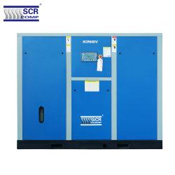 2019熱い販売可変的な速度によって運転される回転式ねじ空気圧縮機(SCR50DVシリーズ)の高性能のAriendの可変的な頻度モーターベクトル制御の技術