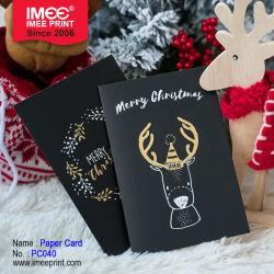 Folha de ouro Personalizado Imee Feliz Natal Saudação Cartão de papel