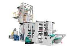 آلة الطباعة بخط مستقيم Hsy-65-1000 Blowing Film in Line
