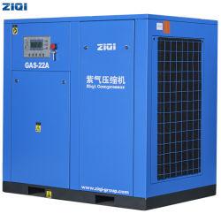 Inverseur de fréquence à refroidissement par air électrique, alimentation c.a. rotatif 15 kw 20 HP Entraînement par courroie à un étage avec Ingersoll Rand Air End Industrial Compresseurs d'air à vis en vente