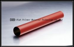 Втулка для HP4700