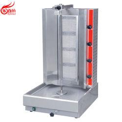 상업용 샤와르마 장비 가스 수직 고기 그릴 기계 로티세리 4 버너(RG-2)