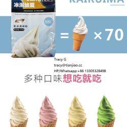 단단한 연약한 우수한 건강한 아이스크림 분말