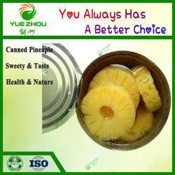 Вкусные консервированных ананасов свежих фруктов с высоким качеством