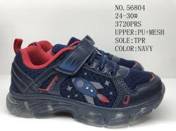 Kind-Sport-Aktien-Schuhe mit Licht nach innen