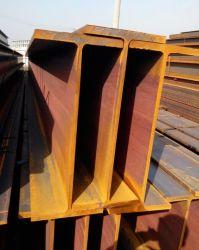 Приварите H Shapede стали в Китае продает а также
