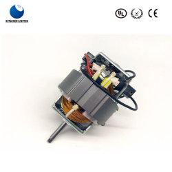 工作機械のための高いトルクの始動機AC電気モーター7025