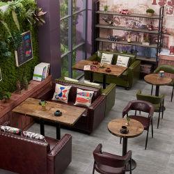 2 Lugares sofá de couro para Western Restaurante sofá em refeições Retro Design Cadeira de refeições de café da estrutura de madeira 2 Seaters Rebites Sofá-Cama