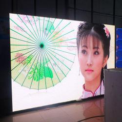 شاشة عرض LED لعرض التجارة الداخلية ذات الشاشة الكبيرة كاملة الألوان