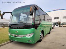 Bus de lujo con 41-60 escaños para la venta caliente/Lujo utilizado nuevos diseños de colores Mini autobús de la ciudad