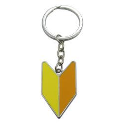 Alquiler de Metal Logo regalo personalizado para los hombres y mujeres llavero