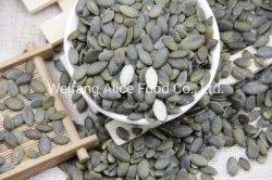 新しい穀物のカボチャシードのカーネルおよびヒマワリの種のカーネル