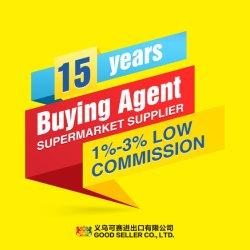 No#1 de Agent van Yiwu, Kopende Agent Yiwu
