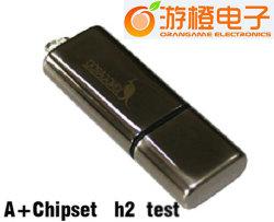 شعار USB Flash المعدني من الفولاذ المقاوم للصدأ (OM-M004)