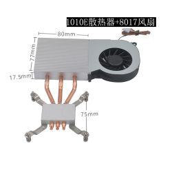 1010e-8017팬 노트북 컴퓨터, 산업용 컴퓨터 CPU 1U 초박형 1150 1155 8017 라디에이터 팬
