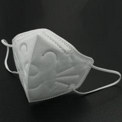 Los niños lavable máscaras Máscara de la mitad Animal Print