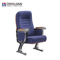 محاضرة أثاث لازم ساعة كرسي تثبيت قاعة اجتماع كرسي تثبيت [هلّ] مقادة