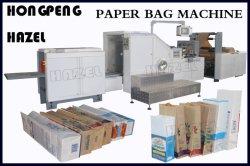 Скорость Max. 220 ПК крафт-бумаги или сумку для машины, аппараты бумажных мешков для пыли бумагоделательной машины