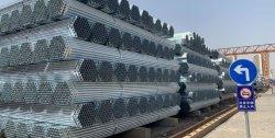 温室のための空の管の管のあたりで電流を通される鋼鉄