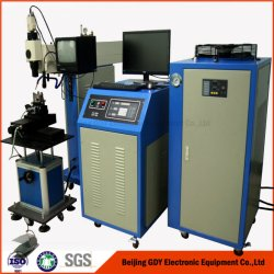 Non - Contact Laser Welding Equipment with Flexible Transmission